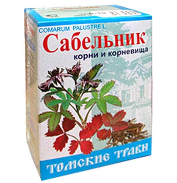 Центр лечение артроза в москве