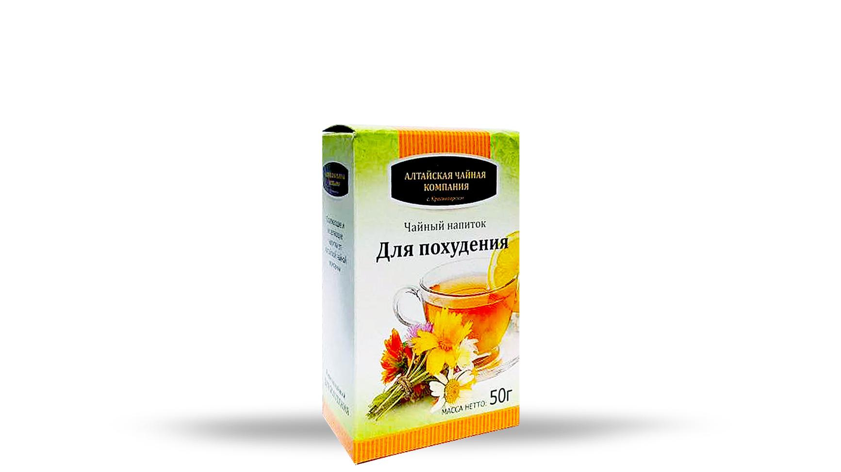 Чай Алтайский Похудение. 8 лучших чаев, которые увеличивают скорость похудения, разгоняют метаболизм и улучшают обмен веществ